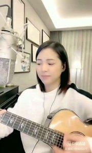 请欣赏音乐才女@爱唱歌的松叶叶 99955577?弹唱美国乡村歌曲《乡村路带我回家》#爱唱歌的松叶 #花椒音乐人
