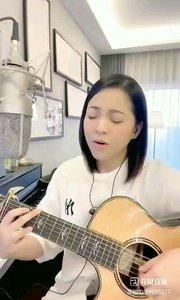 请欣赏音乐才女@爱唱歌的松叶叶 99955577?弹唱《鸿雁》#爱唱歌的松叶 #花椒音乐人