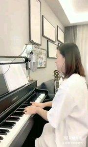 请欣赏音乐才女@爱唱歌的松叶叶 99955577钢琴弹唱《是什么让我遇见这样的你》#爱唱歌的松叶 #花椒音乐人