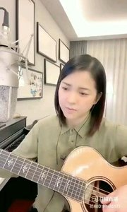 请欣赏音乐才女@爱唱歌的松叶叶 99955577吉他弹唱《往日时光》#爱唱歌的松叶 #花椒音乐人