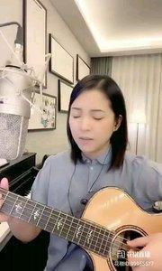 请欣赏音乐才女@爱唱歌的松叶叶 99955577吉他?弹唱《斯卡布罗集市》#爱唱歌的松叶 #花椒音乐人