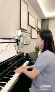 请欣赏音乐才女@爱唱歌的松叶叶 99955577钢琴弹唱《如果没有你》#爱唱歌的松叶 #花椒音乐人