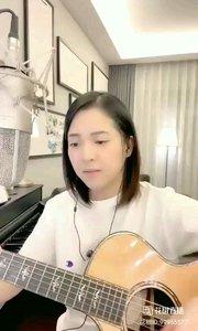 哎呀灰姑娘我地灰姑娘~请欣赏音乐才女@爱唱歌的松叶叶 ?吉他弹唱《灰姑娘》#爱唱歌的松叶 #花椒音乐人
