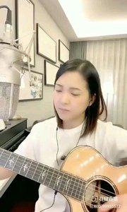 请欣赏音乐才女@爱唱歌的松叶叶 ?吉他弹唱《平凡之路》#爱唱歌的松叶 #花椒音乐人