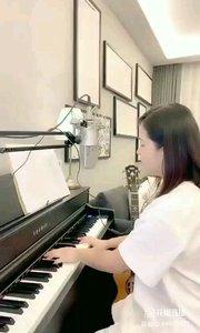 @爱唱歌的松叶叶 钢琴弹唱【下马酒】#爱唱歌的松叶 #花椒音乐人