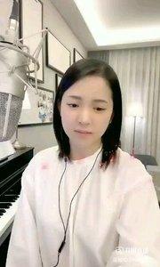 @爱唱歌的松叶叶 深情演唱泰坦尼克号主题曲《我心永恒》#爱唱歌的松叶 #花椒音乐人