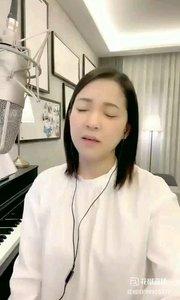 请欣赏@爱唱歌的松叶叶 深情演唱泰坦尼克号主题曲《我心永恒》#爱唱歌的松叶 #花椒音乐人