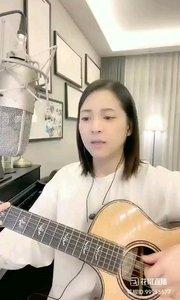@爱唱歌的松叶叶 ?弹唱《一个人的北京》#爱唱歌的松叶 #花椒音乐人