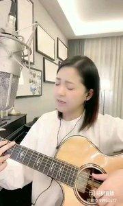 @爱唱歌的松叶叶 吉他?弹唱冲绳小调《岛呗》#爱唱歌的松叶 #花椒音乐人