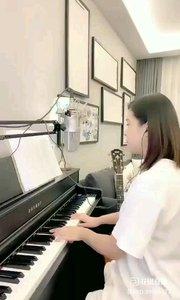 @爱唱歌的松叶叶 钢琴弹唱《为你我受冷风吹》#爱唱歌的松叶 #花椒音乐人