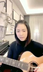 @爱唱歌的松叶叶 吉他?弹唱《白兰鸽巡游记》#爱唱歌的松叶 #花椒音乐人