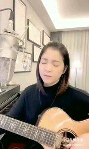 @爱唱歌的松叶叶 吉他?弹唱谷村新司的《星》#爱唱歌的松叶 #花椒音乐人