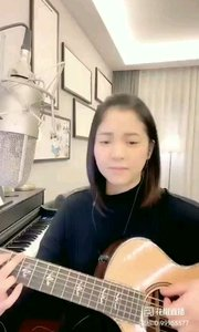 @爱唱歌的松叶叶 吉他?弹唱《花心》#爱唱歌的松叶 #花椒音乐人
