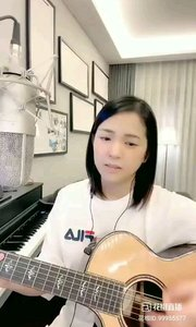 @爱唱歌的松叶叶 吉他?说唱《心如止水》#爱唱歌的松叶 #花椒音乐人