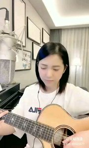 @爱唱歌的松叶叶 吉他?弹唱《那些花儿》#爱唱歌的松叶 #花椒音乐人