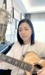 @爱唱歌的松叶叶 吉他?弹唱千与千寻主题曲《与你同在》#爱唱歌的松叶 #花椒音乐人