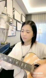 @爱唱歌的松叶叶 吉他?弹唱《被驯服的象》#爱唱歌的松叶 #花椒音乐人