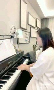 @爱唱歌的松叶叶 钢琴弹唱法语艺术歌曲《离别之歌》#爱唱歌的松叶 #花椒音乐人