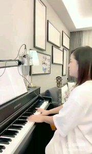 @爱唱歌的松叶叶 法语艺术歌曲《离别之歌》#爱唱歌的松叶 #花椒音乐人