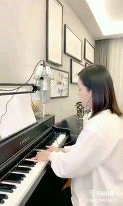 @爱唱歌的松叶叶 钢琴弹唱《可惜没如果》#爱唱歌的松叶 #花椒音乐人