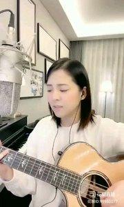 @爱唱歌的松叶叶 吉他?弹唱《那些你很冒险的梦》#爱唱歌的松叶 #花椒音乐人