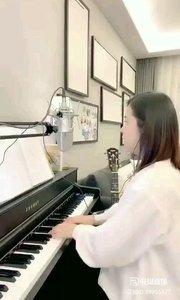 @爱唱歌的松叶叶 钢琴弹唱中日双语版《又见炊烟》#爱唱歌的松叶 #花椒音乐人