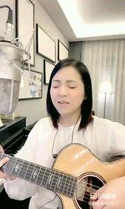 @爱唱歌的松叶叶 吉他?弹唱中日双语版《北国之春》#爱唱歌的松叶 #花椒音乐人