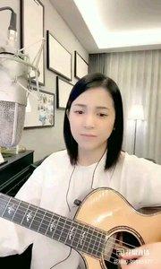 @爱唱歌的松叶叶 吉他?弹唱美国流行音乐《什锦菜》#爱唱歌的松叶 #花椒音乐人