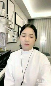 @爱唱歌的松叶叶 《PS我爱你》#爱唱歌的松叶 #花椒音乐人