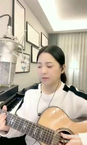 @爱唱歌的松叶叶 ?弹唱《月牙湾》#爱唱歌的松叶 #花椒音乐人