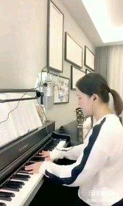 @爱唱歌的松叶叶 钢琴弹唱《一直很安静》#爱唱歌的松叶 #花椒音乐人