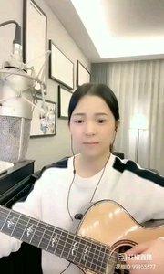 @爱唱歌的松叶叶 ?弹唱速度与激情主题歌See You Again#爱唱歌的松叶 #花椒音乐人