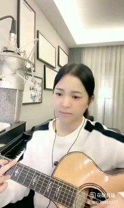 @爱唱歌的松叶叶 吉他?弹唱《一万次悲伤》#爱唱歌的松叶 #花椒音乐人