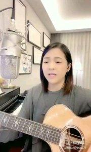@爱唱歌的松叶叶 吉他?弹唱英语经典《乡村路带我回家》#爱唱歌的松叶 #花椒音乐人