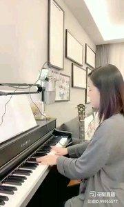 @爱唱歌的松叶叶 钢琴弹唱英语经典《灯塔》#爱唱歌的松叶 #花椒音乐人