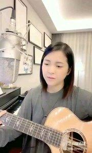 @爱唱歌的松叶叶 吉他?弹唱老鹰乐队《亡命之徒》#爱唱歌的松叶 #花椒音乐人