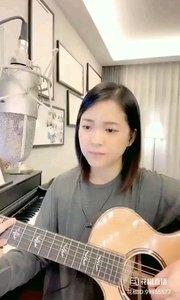 @爱唱歌的松叶叶 吉他?弹唱《世界末日》#爱唱歌的松叶 #花椒音乐人