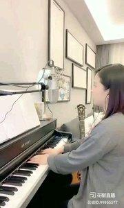 @爱唱歌的松叶叶 钢琴弹唱英语经典《飞跃彩虹》#爱唱歌的松叶 #花椒音乐人
