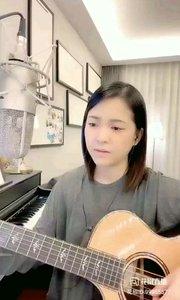 @爱唱歌的松叶叶 吉他?弹唱披头士《顺其自然》#爱唱歌的松叶 #花椒音乐人