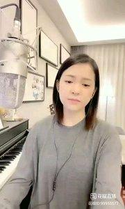 @爱唱歌的松叶叶 泰坦尼克号主题曲《我心永恒》#爱唱歌的松叶 #花椒音乐人