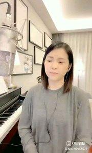 @爱唱歌的松叶叶 《我和我的祖国》#爱唱歌的松叶 #花椒音乐人