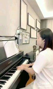 @爱唱歌的松叶叶 钢琴弹唱《最初的梦想》#爱唱歌的松叶 #花椒音乐人