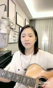 @爱唱歌的松叶叶 吉他弹唱《甜蜜蜜》#爱唱歌的松叶 #花椒音乐人