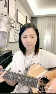 @爱唱歌的松叶叶 吉他?弹唱《我只在乎你》#爱唱歌的松叶 #花椒音乐人