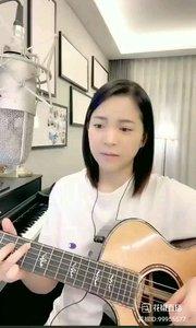 @爱唱歌的松叶叶 吉他?弹唱日语版《我只在乎你》#爱唱歌的松叶