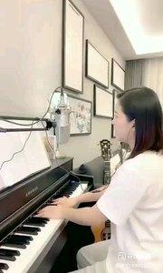 @爱唱歌的松叶叶 钢琴弹唱《相思河畔》#爱唱歌的松叶 #花椒音乐人