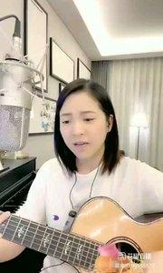 @爱唱歌的松叶叶 吉他?弹唱《小城故事多》#爱唱歌的松叶 #花椒音乐人