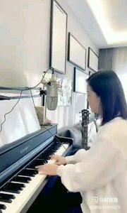 @爱唱歌的松叶叶 钢琴弹唱《依然爱你》#爱唱歌的松叶 #花椒音乐人