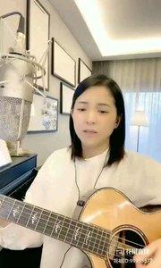 @爱唱歌的松叶叶 吉他弹唱《红色高跟鞋》#爱唱歌的松叶 #花椒音乐人