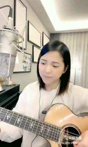 @爱唱歌的松叶叶 吉他?弹唱《一次就好》#爱唱歌的松叶 #花椒音乐人